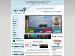 pan-arab-web-awards
